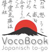 VocaBook - Japanisch to-go (DE | JP)